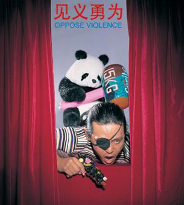 Oppose Violence lightbox by Zhao Bandi