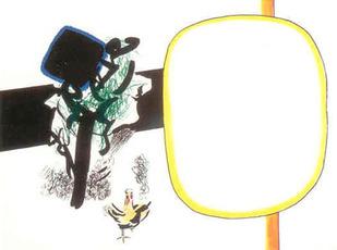 Op het neerhof-spiegel in brand, wilde heester-stapt het Westers huisdier en krabt in de klei naar appelschillen by Raveel Roger