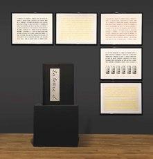 La lettre d. by Broodthaers Marcel