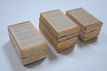 Horizontaal versneden boeken, 2002 A.C.1.10.02   1/3 - 3/3 by Denmark