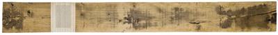 Verticaal versneden boek ingewerkt in horizontale plank, 1995 - H.P. 22.10.95   by Denmark